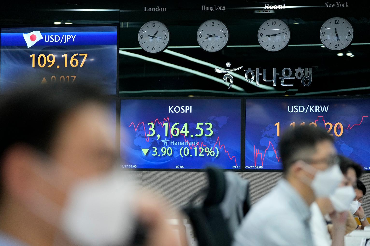 Global shares mixed with eyes on inflation, U.S. economy